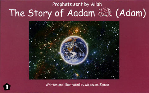 Story of Yusuf (Joseph) - Islamic Stories for Children - Arabic Islamic Shopping Store