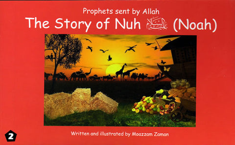 Story of Prophet Nuh (Noah) - Arabic Islamic Shopping Store
