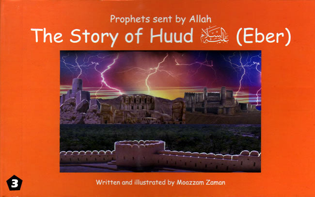 Story of Prophet Huud (Eber) - Arabic Islamic Shopping Store