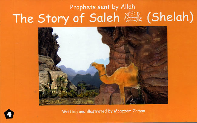 Story of Prophet Saleh (Shelah) - Arabic Islamic Shopping Store