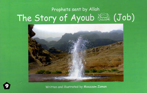 Story of Ayoub (Job) - Islamic Stories for Children - Arabic Islamic Shopping Store