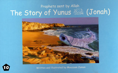 Story of Yunus (Jonah) - Islamic Stories for Children - Arabic Islamic Shopping Store