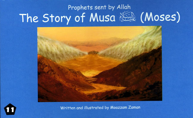 Story of Prophet Musa (Moses) - Arabic Islamic Shopping Store