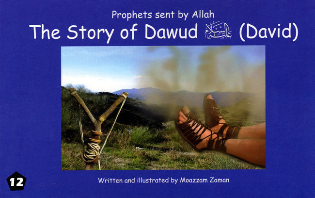 Story of Prophet Dawud (David) - Arabic Islamic Shopping Store