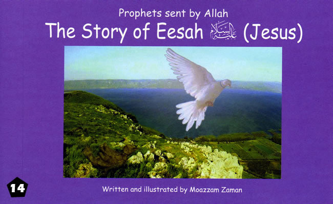 Story of Prophet Eesah (Jesus) - Arabic Islamic Shopping Store
