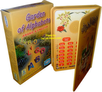 Garden of Alphabets (Arabic-English) - Arabic Islamic Shopping Store