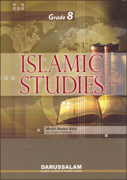 Islamic Studies Grade 8 - Arabic Islamic Shopping Store
