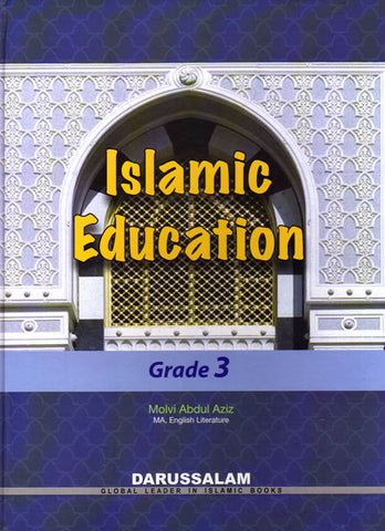 Islamic Education Grade 3 - Arabic Islamic Shopping Store