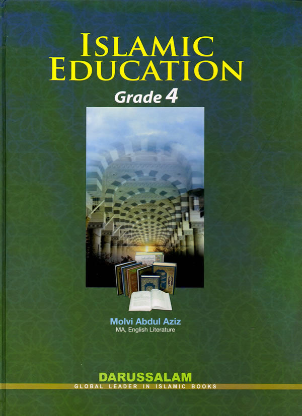 Islamic Education Grade 4 - Arabic Islamic Shopping Store