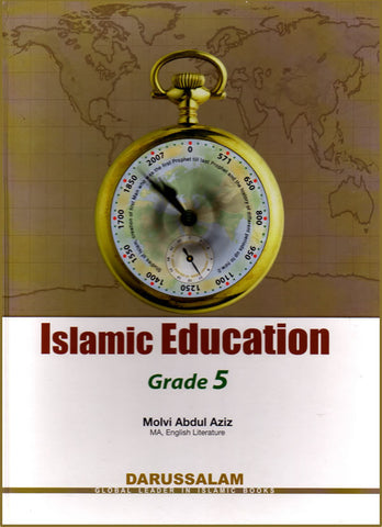 Islamic Education Grade 5 - Arabic Islamic Shopping Store