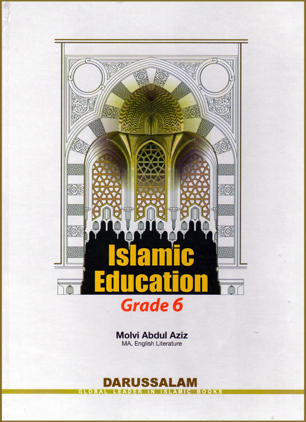 Islamic Education Grade 6 - Arabic Islamic Shopping Store