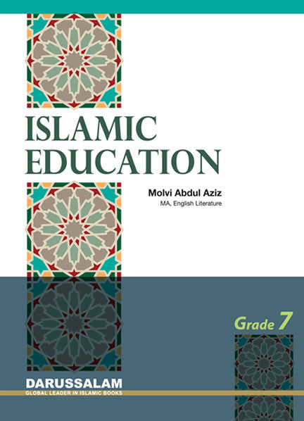 Islamic Education Grade 7 - Arabic Islamic Shopping Store