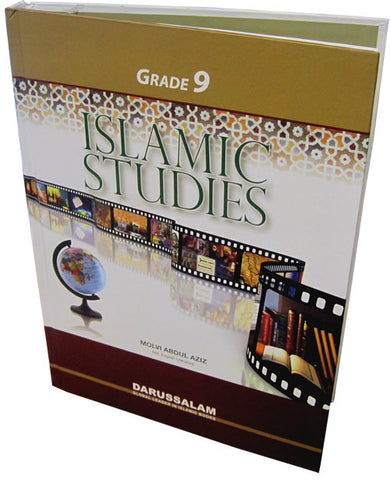 Islamic Studies Grade 10 - Arabic Islamic Shopping Store