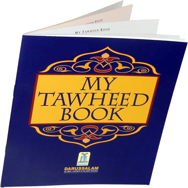 My Tawheed Book - Arabic Islamic Shopping Store