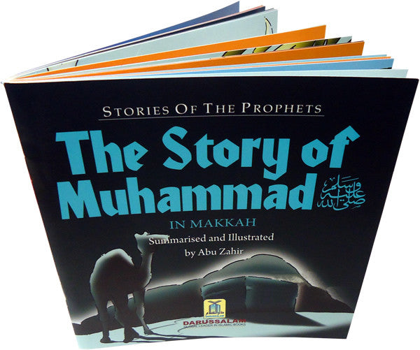 Story of Muhammad (S) in Makkah - Arabic Islamic Shopping Store