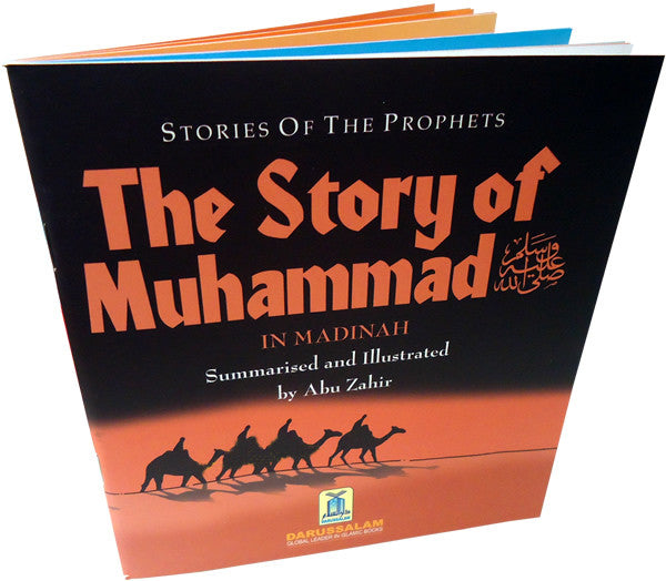 Story of Muhammad (S) in Madinah - Arabic Islamic Shopping Store