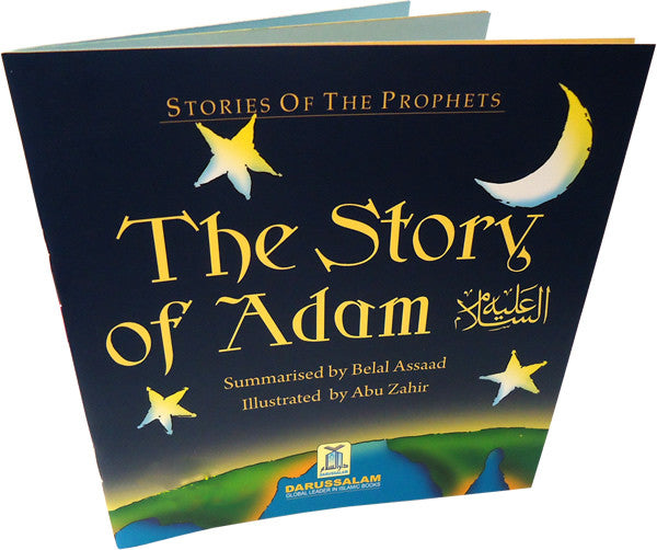 Story of Adam (A) - Arabic Islamic Shopping Store