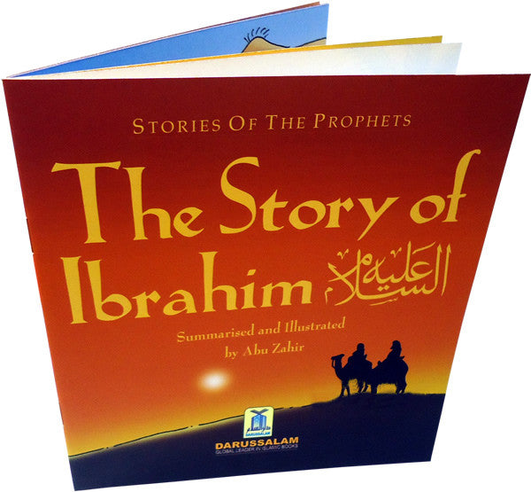Story of Ibrahim (A) - Arabic Islamic Shopping Store