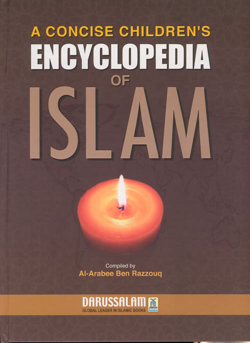 Encyclopedia of Islam for Children - Arabic Islamic Shopping Store