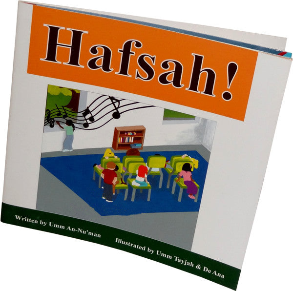 Hafsah! - Arabic Islamic Shopping Store