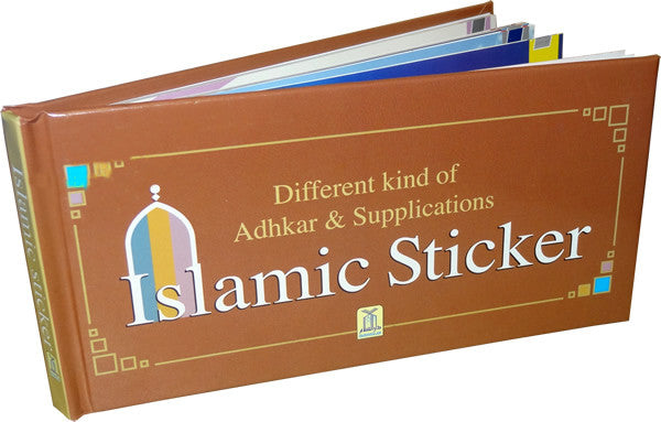 Different Kind of Adhkar & Supplications - Arabic Islamic Shopping Store