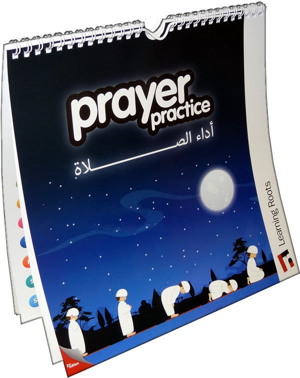 Prayer Practice - Arabic Islamic Shopping Store