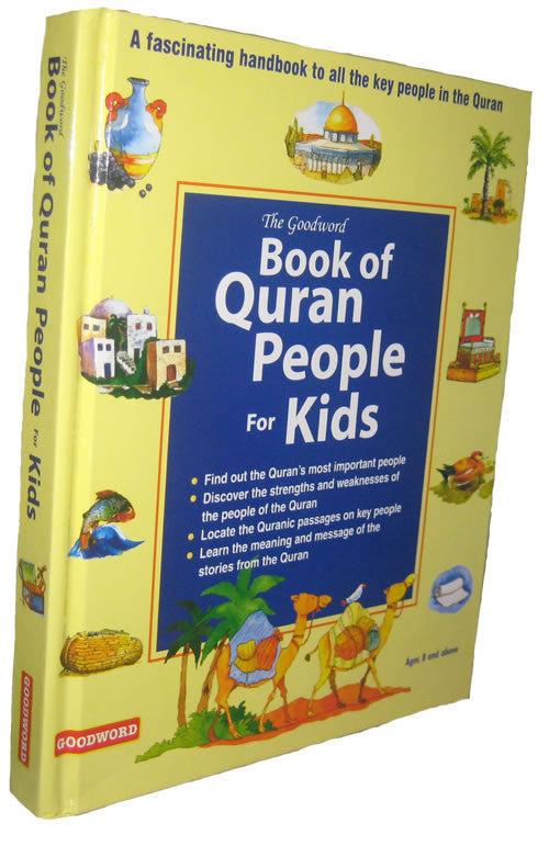 Book of Quran People for Kids - Arabic Islamic Shopping Store