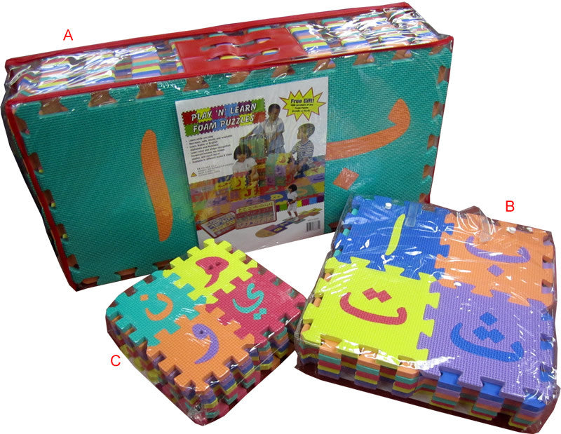 Arabic Alphabet Foam Puzzle Mats - Arabic Islamic Shopping Store