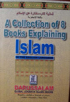 A Collection of 8 Books Explaining Islam - Arabic Islamic Shopping Store