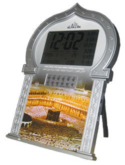 Islamic Muslim Azan Prayer Call Clock 801 with 1000 Cities - Tall Dome Shape - Arabic Islamic Shopping Store
