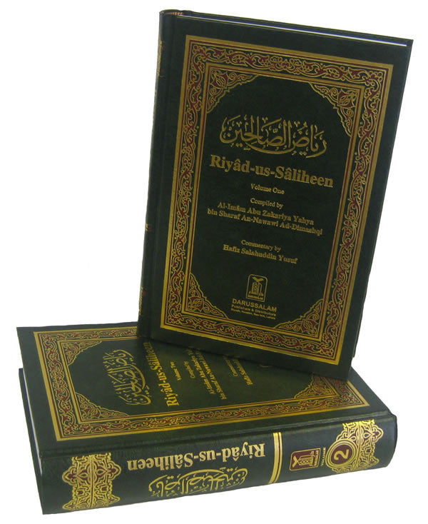 Riyad-us-Saliheen English Arabic by Imam An-Nawawi (2 Vol. Set HB) - Arabic Islamic Shopping Store