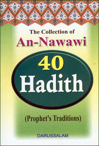 (40) Forty Hadith (Pocketsize) - Arabic Islamic Shopping Store