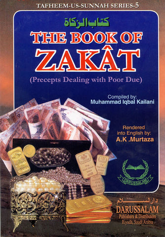 Book of Zakat - Arabic Islamic Shopping Store