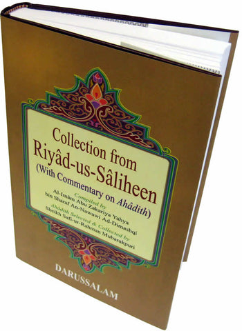 Collection from Riyad-us-Saliheen (Standard Size) - Arabic Islamic Shopping Store