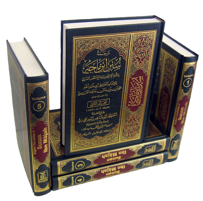 Sunan Ibn Majah (5 Vol. Set) - Arabic Islamic Shopping Store
