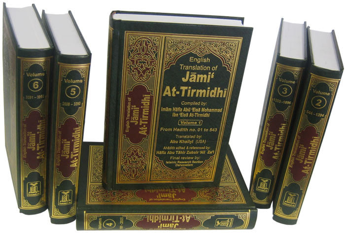 Jami' At-Tirmidhi (6 Vol. Set) - Arabic Islamic Shopping Store