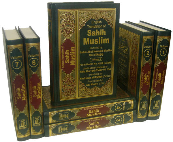 Sahih Muslim - 7 Vol. Set - Arabic Islamic Shopping Store