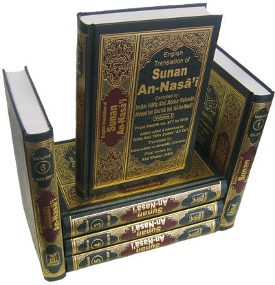 Sunan An-Nasa'i (6 Vol. Set) - Arabic Islamic Shopping Store