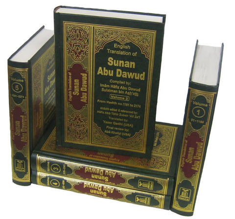 Sunan Abu Dawood (5 Vol. Set) - Arabic Islamic Shopping Store
