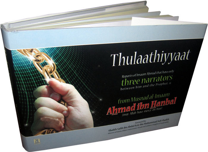 Thulaathiyyaat from Musnad Imam Ahamd bin Hanbal - Arabic Islamic Shopping Store