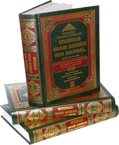 Musnad Imam Ahmad bin Hanbal (Set of First 3 Volumes) - Arabic Islamic Shopping Store