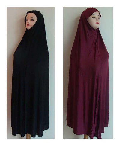 Long Hijab for the Modest Lady (Solid Colors - Knee Length) - Arabic Islamic Shopping Store