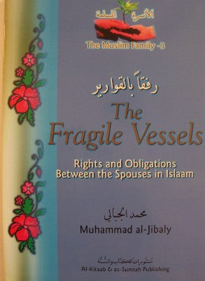 The Fragile Vessels - Rights and Obligations Between the Spouses in Islam - Arabic Islamic Shopping Store