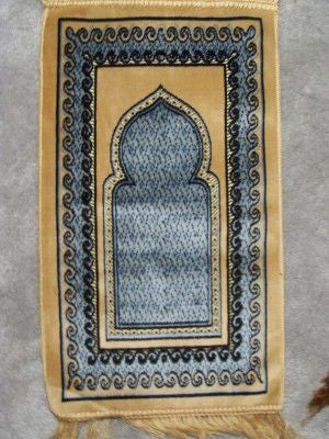 Mini Fancy Prayer Rug (for children) - Arabic Islamic Shopping Store