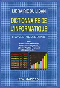 Dictionnaire de L'Informatique F-A-E - Dictionary - Dual Language - Arabic Islamic Shopping Store