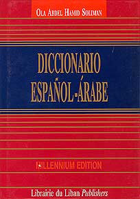 Diccionario Espanol-Arabe - Dictionary - Dual Language - Arabic Islamic Shopping Store