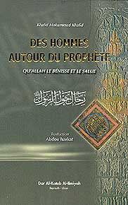 Des Hommes Autour Du Prophete (Med) - Islam - Biography - Early Muslims - Arabic Islamic Shopping Store