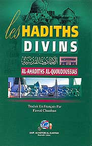 Les Hadiths Divins: al-Ahadiths al-Quoudoussias - Islam - French Language - Arabic Islamic Shopping Store