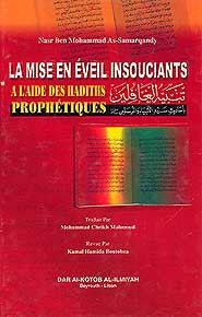 La Mise En Eveil Insouciants: A L'aide Des Hadiths Prophetiques - Islam - French Language - Arabic Islamic Shopping Store