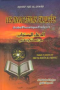 Les Invocations Exaucees with Phonetique Arabic-French - Islam - Prayer - Supplications - French - Arabic Islamic Shopping Store